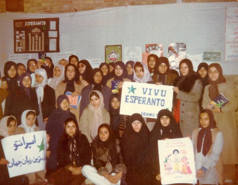 Esperanto-Schülerinnen in der Zarrabhane-Moschee, Teheran 1981