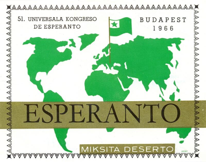 Flaschen-Etikett: Esperanto (für den 51. Esperanto-Weltkongress, Budapest 1966)