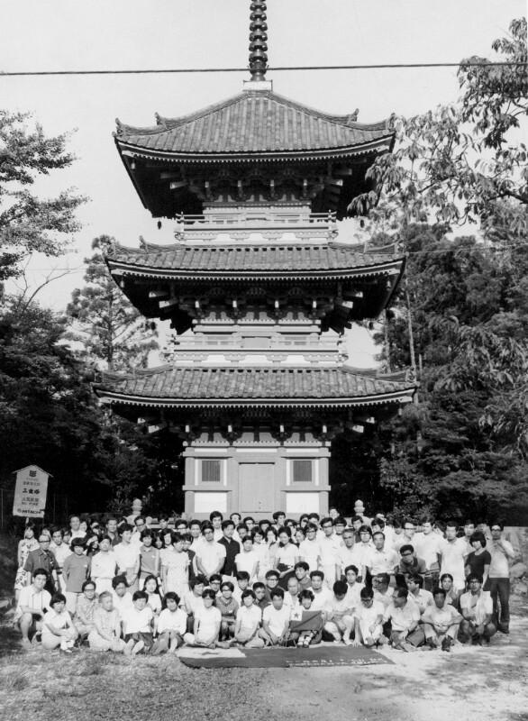 Esperanto-Kurs, Tokio 1971