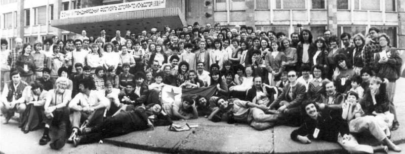 3. Sowjetisches Esperanto-Kulturfestival, Woljschki 1990