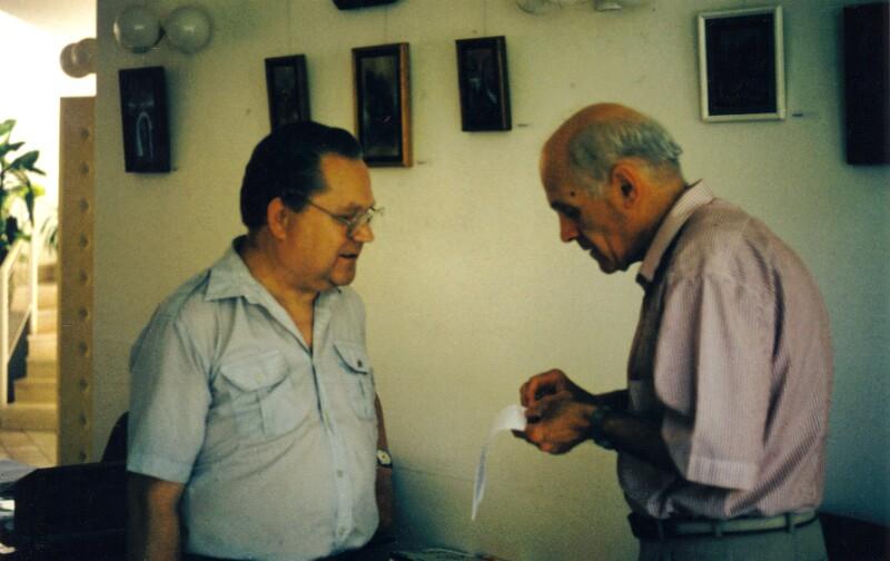 12. Ökumenischer Esperanto-Weltkongress, Szombathely 1996