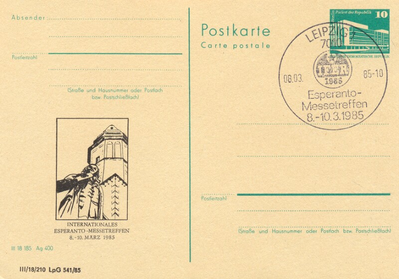 Sonderstempel auf Bildpostkarte: IFER 1985