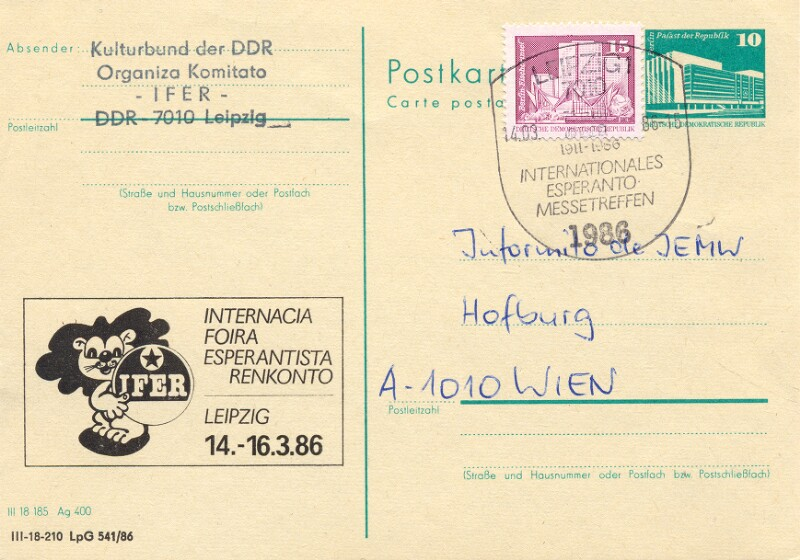 Sonderstempel auf Bildpostkarte: IFER 1986