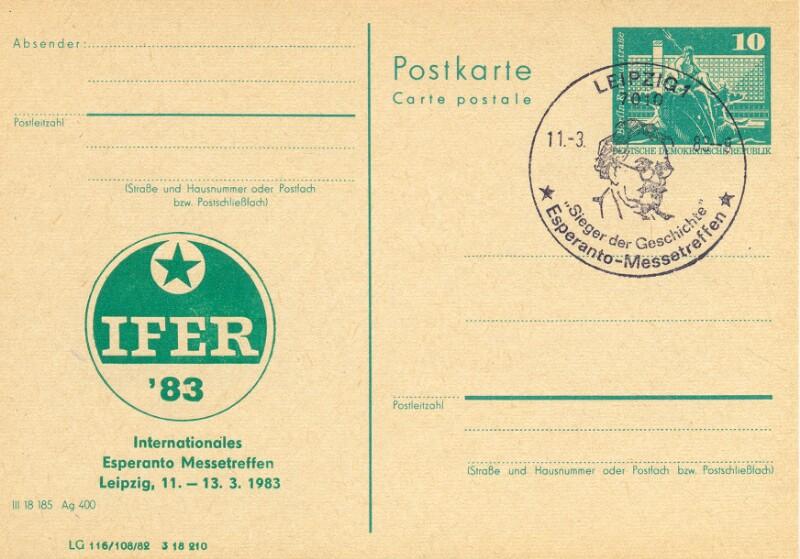 Sonderstempel auf Bildpostkarte: IFER`'83