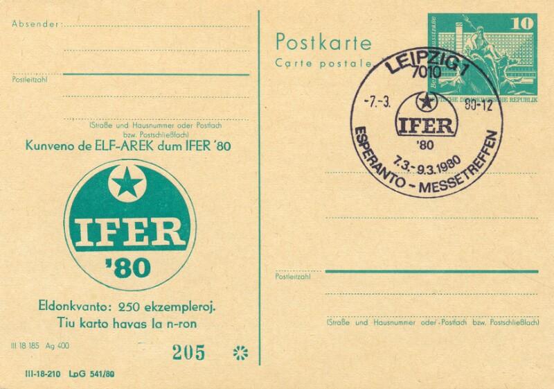 Sonderstempel auf Bildpostkarte: IFER '80