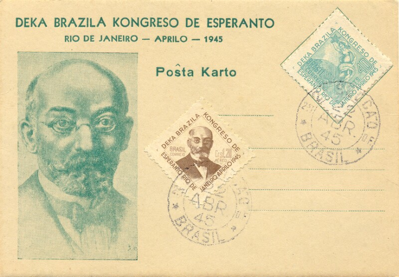 Postkarte: Deka Brazila Kongreso de Esperanto, Rio de Janeiro 1945