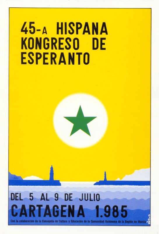Ansichtskarte: 45-a Hispana Kongreso de Esperanto, de 5 al 9 de julio, Cartagena 1.985