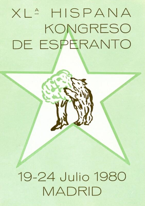 Ansichtskarte: XL-a Hispana Kongreso de Esperanto, 19-24 julio 1980 Madrid