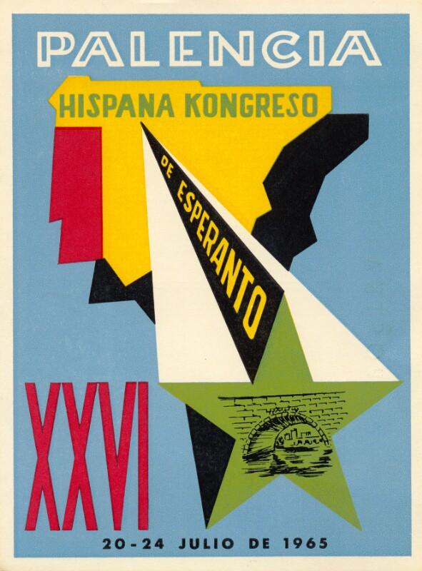 Ansichtskarte: Palencia, XXVI Hispana Kongreso de Esperanto, 20 - 24 julio de 1965