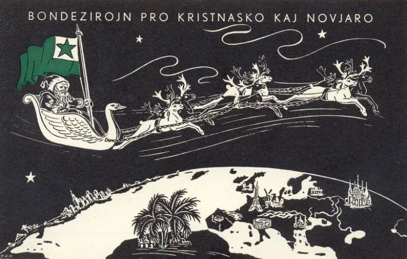 Ansichtskarte: Bondezirojn pro Kristnasko kaj Novjaro