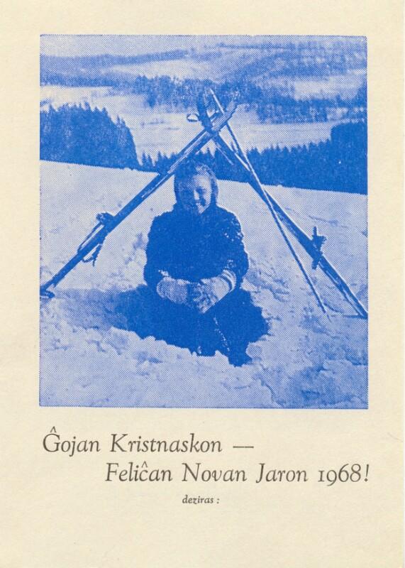 Ansichtskarte: Ĝojan Kristnaskon kaj feliĉan novan jaron 1968!