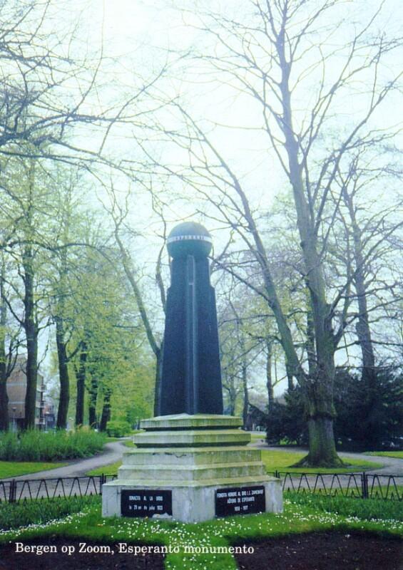 Ansichtskarte: Bergen op Zoom, Esperanto-monumento