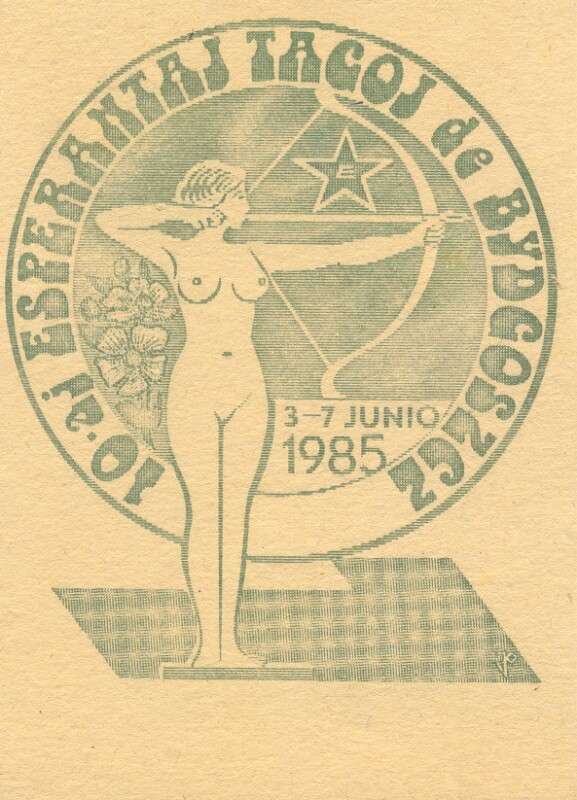 Ansichtskarte: 10-aj Esperantaj Tagoj de Bydgoszcz, 3-7 junio 1985