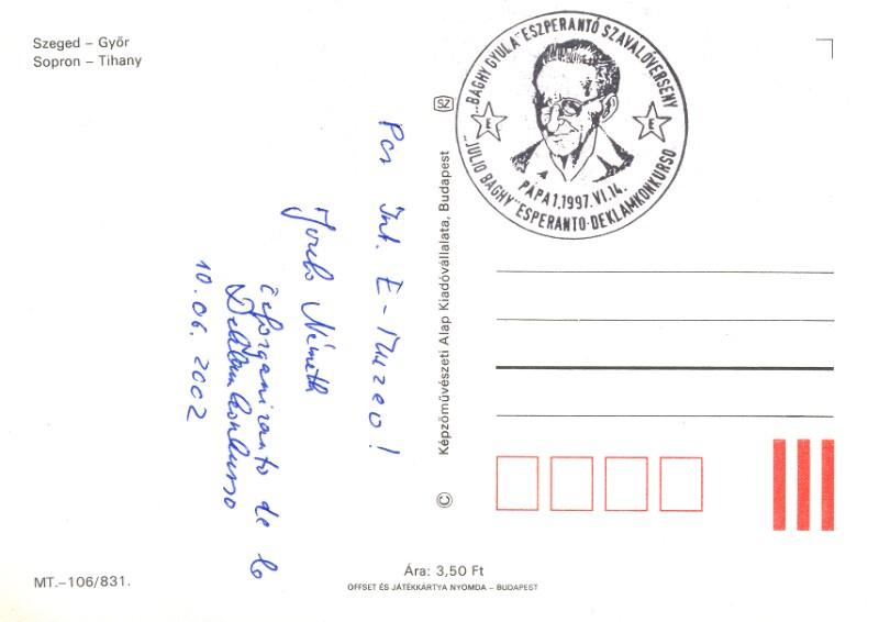 Sonderstempel: Julio Baghy Esperanto-Deklamkonkurso, Pápa 1997