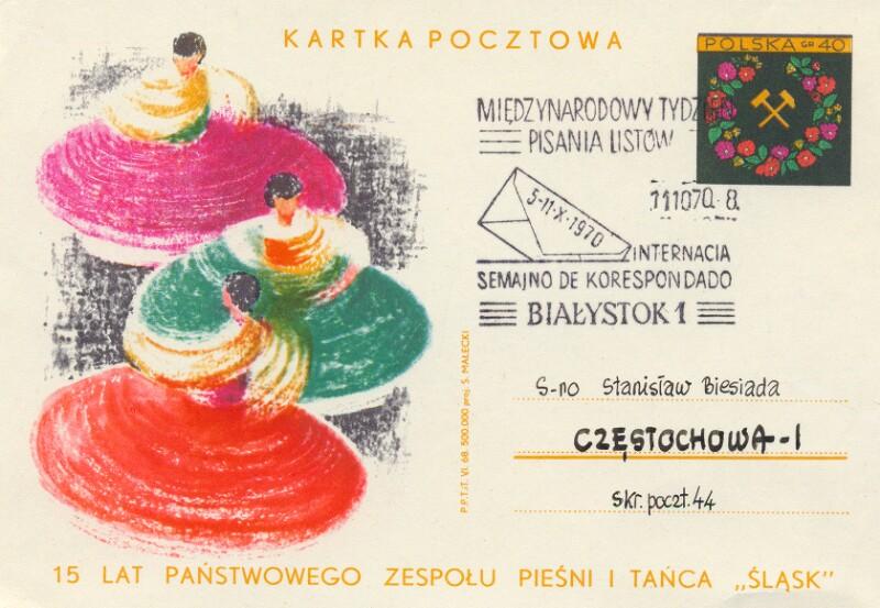Sonderstempel: Międzynarodowy Tydzień Pisania Ustów, Białystok 1970