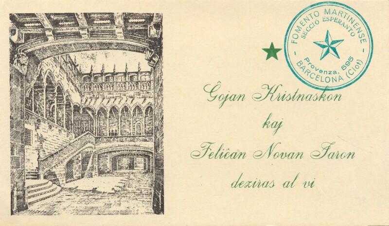 Postkarte: Ĝojan Kristnaskon kaj feliĉan Novan Jaron deziras al vi ...