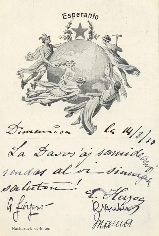 Esperanto-Postkarte