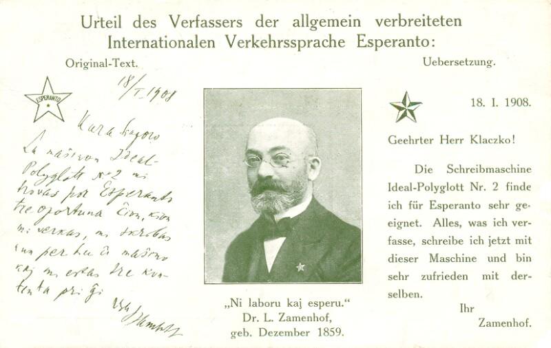 Postkarte: Urteil des Verfassers der allgemein verbreiteten Internationalen Verkehrssprache Esperanto