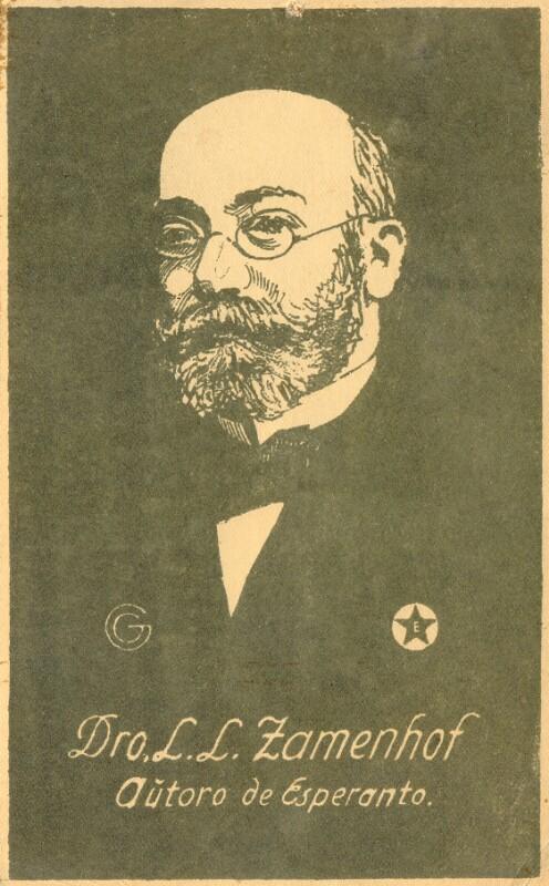 Ansichtskarte: Dro L. L. Zamenhof, aŭtoro de Esperanto