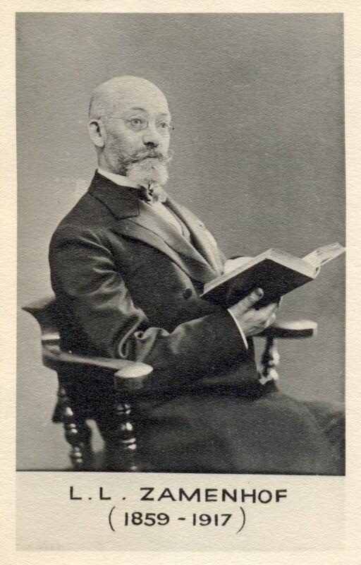 Ansichtskarte: L. L. Zamenhof (1859 - 1917)