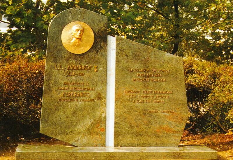Ansichtskarte: Monumento al D-ro Zamenhof