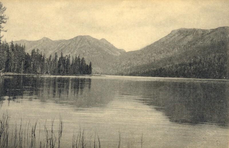 Ansichtskarte: Altaj. Ramahnov-lago
