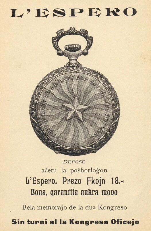 Ansichtskarte: L' espero (Bela memoraĵo de la dua kongreso)