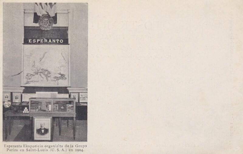 Postkarte: Esperanta ekspozicio organizita de la Grupo Pariza en Saint-Louis (U.S.A.) en 1904