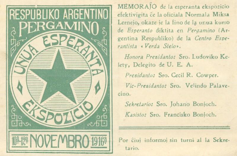 Postkarte: Unua Esperanta ekspozicio, Pergamino 1916