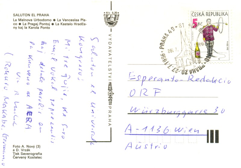 Sonderstempel: 81. UK de Esperanto, Praha 1996