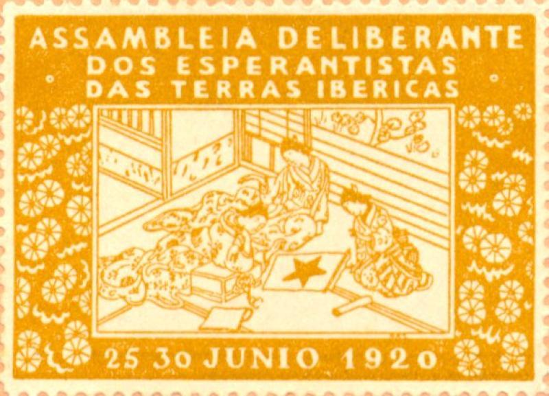 Verschlussmarke: Assambleia Deliberante dos Esperantistas das Terras Ibericas, Barcelona 1920