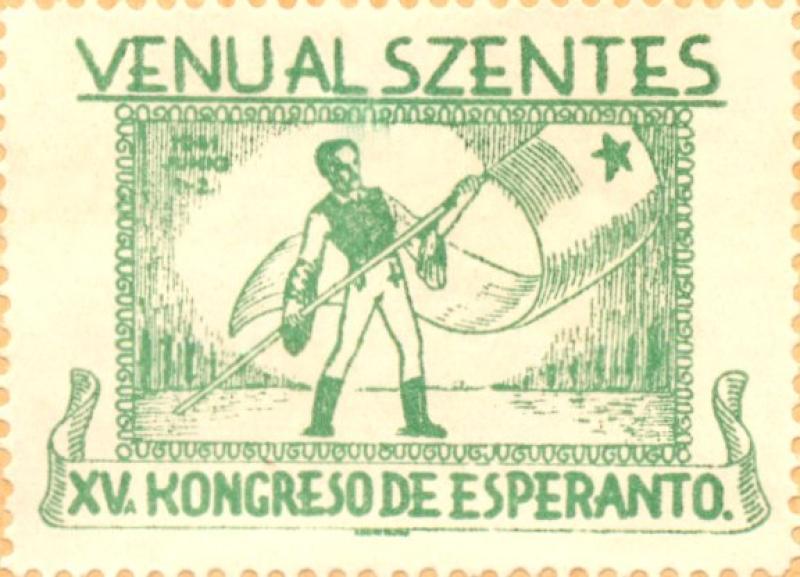 Verschlussmarke: Venu al Szentes, XV. Kongreso de Esperanto, 1941