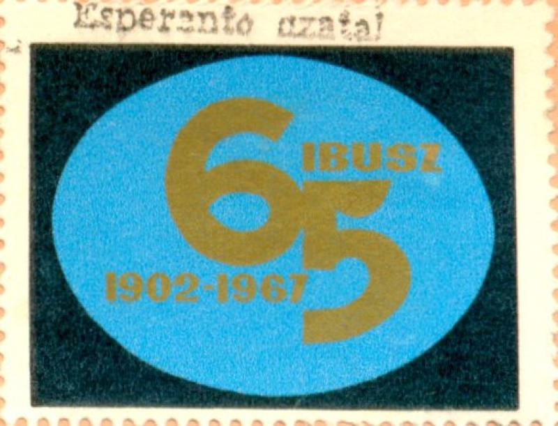 Verschlussmarke: IBUSZ 1902 - 1967