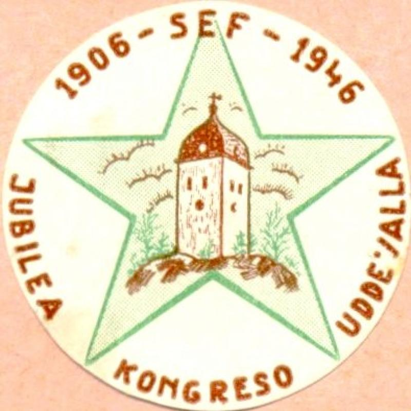 Aufkleber: SEF Jubilea Kongreso, Uddevalla 1946