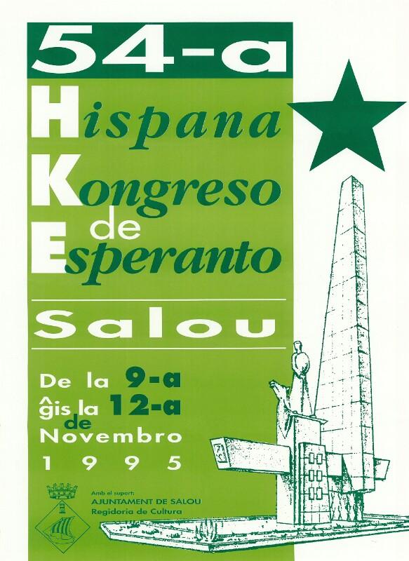 Plakat: 54a Hispana Kongreso de Esperanto : Salou; de la 9-a ĝis la 12-a de novembro 1995