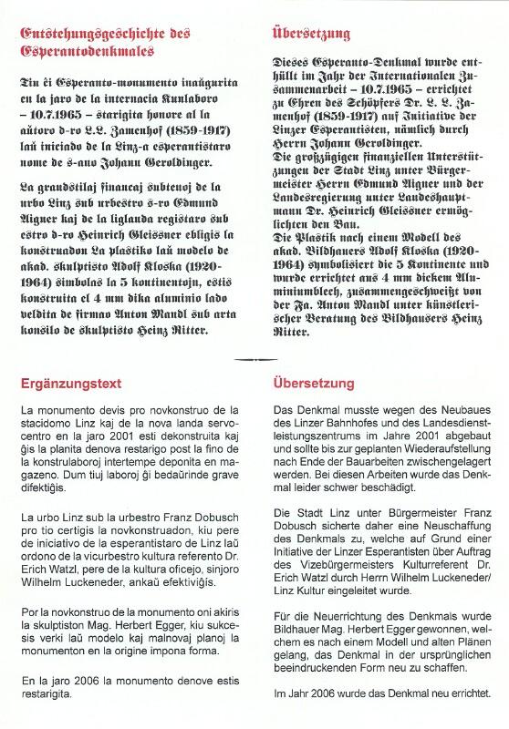 Plakat: Entstehungsgeschichte des Esperantodenkmales
