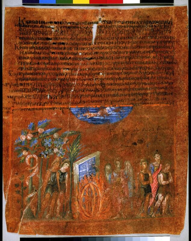 214 Sterreichische Nationalbibliothek Cod Theol Gr 31 Fol 1v Wiener Genesis Verfluchung