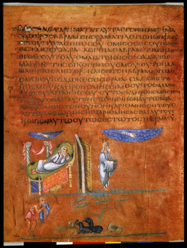 Cod. Theol. gr. 31, fol. 4v: Wiener Genesis: Verheißung an Abraham