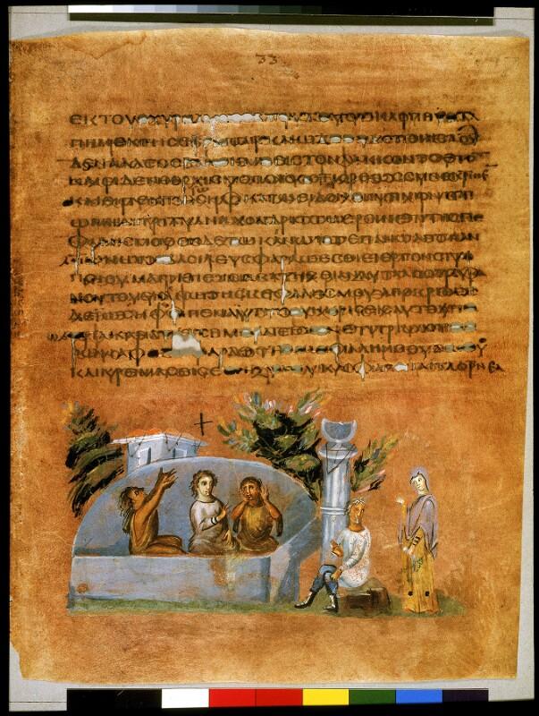 214 Sterreichische Nationalbibliothek Cod Theol Gr 31
