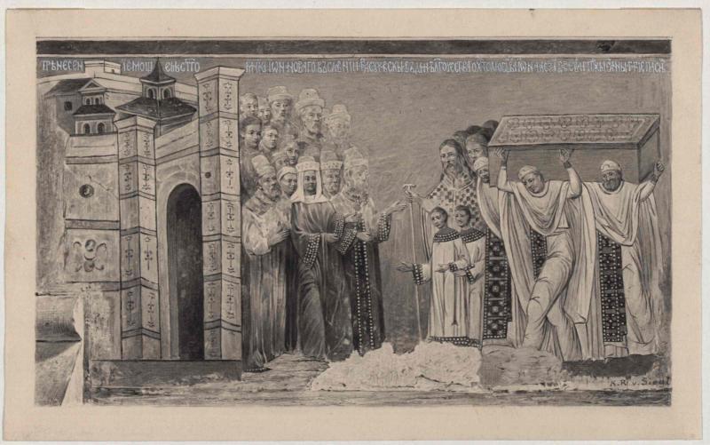Überführung der Reliquien des heiligen Johannes Novi nach Suczawa von Siegl, Karl Ritter von