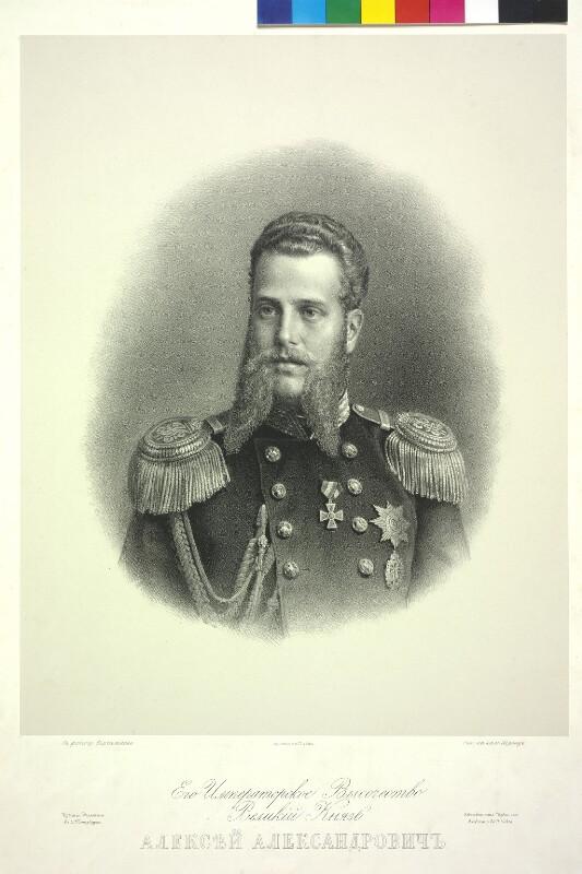 Alexander III., Kaiser von Rußland von Schulz, Karl Friedrich