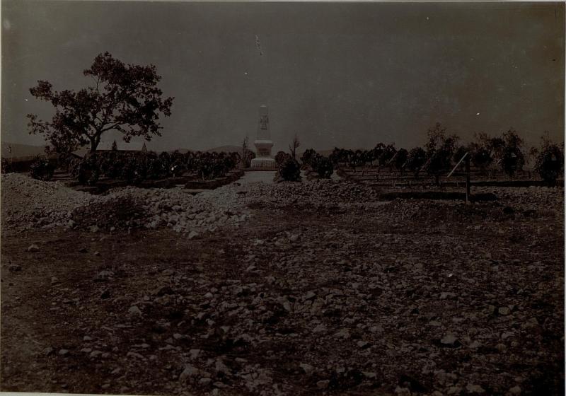 K.u.K.Militär-Friedhof des Infanterieregimentes 96 in Crnice (Cernizza) von K.u.k. Kriegspressequartier, Lichtbildstelle - Wien