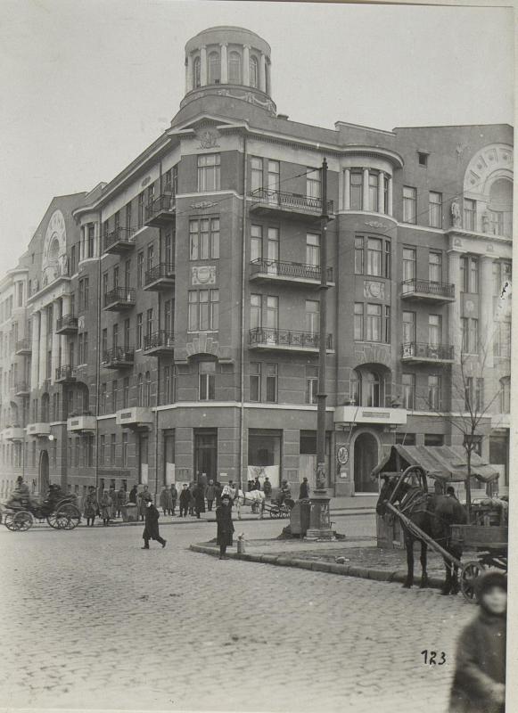 Engl. Konsulgebäude von K.u.k. Kriegspressequartier, Lichtbildstelle - Wien