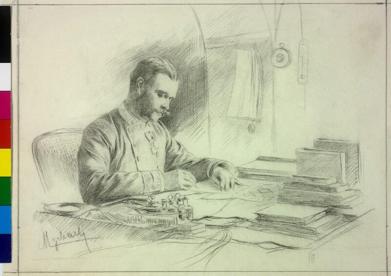 Oberst Wanka in der Militärkanzlei von Myrbach-Rheinfeld, Felician von