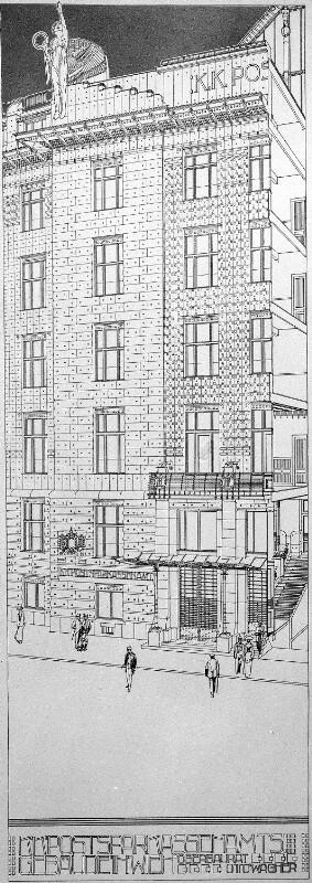 Wien 1, Postsparkassenamt von Wagner, Otto