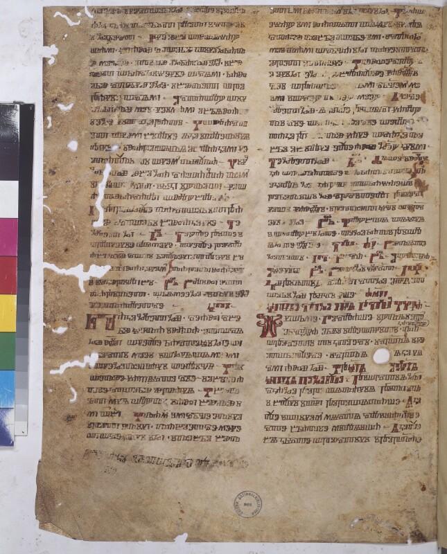 Cod. Slav. 8, fol. I*v: Missale Romanum (Meßbuch des Fürsten Novak von Krbava)