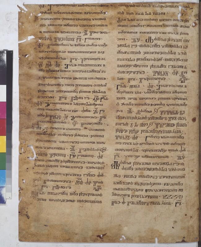 Cod. Slav. 8, fol. Iv: Missale Romanum (Meßbuch des Fürsten Novak von Krbava)
