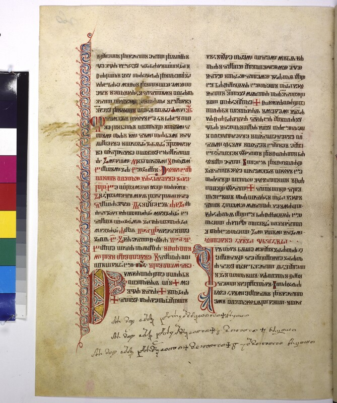 Cod. slav. 8, fol. 260v: Missale Romanum (Meßbuch des Fürsten Novak von Krbava)